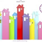Накъде ще се движи пазарът на недвижими имоти през 2015 г.