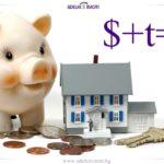 Рефинансиране или предоговаряне на кредит – заслужава ли си?