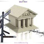 Да предоговоря или да рефинансирам кредита си в друга банка – кое е по-изгодното?