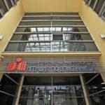 Ще се намалят ли сроковете за вписвания на сделки /Bloombergtv.bg/
