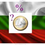 Заем в евро или в лева – питате ли се кой е правилният избор