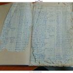 Стара архива на Имотен регистър – оръфани бумаги и липсващи документи