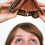 Кое е по-страшно от вдигането на лихвите по кредитите