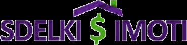 Сделки с имоти